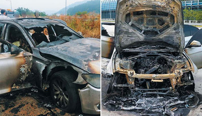 Gov T Needs Another 10 Months To Probe Mysterious Bmw Fires The Chosun Ilbo English Edition