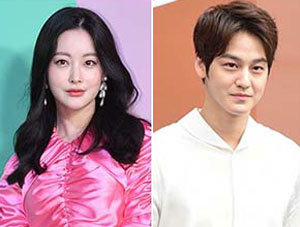 Acting Couple Oh Yeon-seo, Kim Bum Announce Split – The Chosun Ilbo (English Edition): Daily News from Korea
